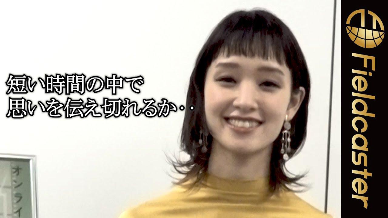 <単独インタビュー>剛力彩芽 シングルマザー役など「短尺の中で思いを伝え切れるかが難しかった」 AyameGoriki Solo interview