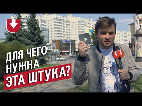 Мышка с шариком, флопик стук в «аську». Помнят ли белорусы, каким был интернет раньше?