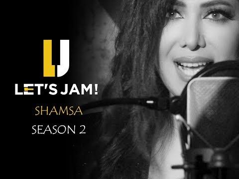 Lets Jam S2 - Shamsa | خاسرني | Mi Gente |  كل حاجة تامر حسني - Cover | لتس جام شمسة