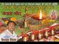 Jawara geet (SEWA Ram Nishad)Biroda