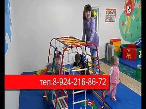Детский спортивный комплекс вертикаль веселый малыш next отзывы. Рекомендуют 100%. Отзыв о детский спортивный комплекс вертикаль.
