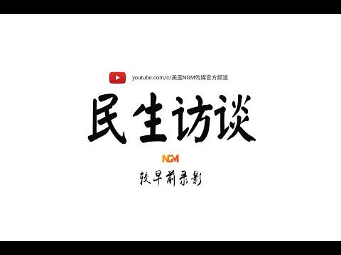 中美跨国恋。FACES | Tamara: The Experience with My Chinese Boyfriend (Chinese Caption, 中文字幕)