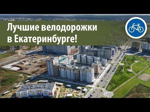 Обзор велоинфраструктуры в Солнечном