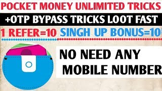 POCKET MONEY UNLIMITED TRICKS AND OTP BYPASS TRICKS||TRICKNDEAL