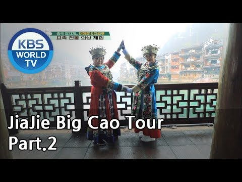 JiaJie Big Cao Tour Part.2[Battle Trip/2019.03.31]