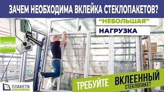 видео белгород пластиковые окна