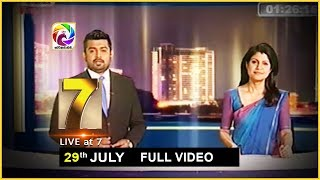 Live at 7 News – 2019.07.29 Thumbnail