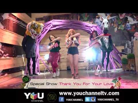 คอร์ดเพลง เนื้อเพลง Thank You For Your Love - Thank You | PlengArai | เพลงอะไร | คอร์ดกีตาร์ ...