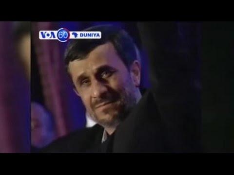 VOA60 Duniya: An Haramtawa Tsohon Shugaban Iran Mahmoud Ahmadinejad Tsayawa Takara