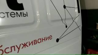 Брендирование авто рекламными пленками(Оклейка транспорта рекламными пленками., 2016-07-11T22:06:49.000Z)