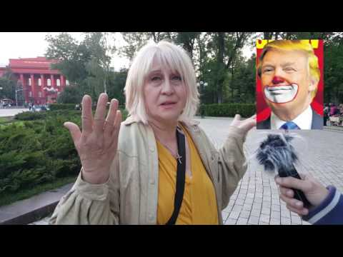 Naive Ukrainians about USA, Trump and Hillary Clinton