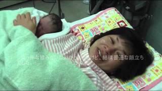 2010.8.19に待望の長女が誕生しました。初めての子供です。出産は帝王切...