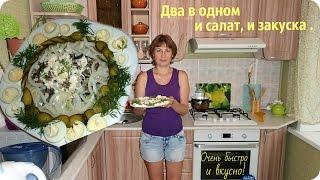 Оригинальный салат из консервы на ужин на раз, два, три.