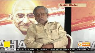 Special discussion on Mahatma Lives