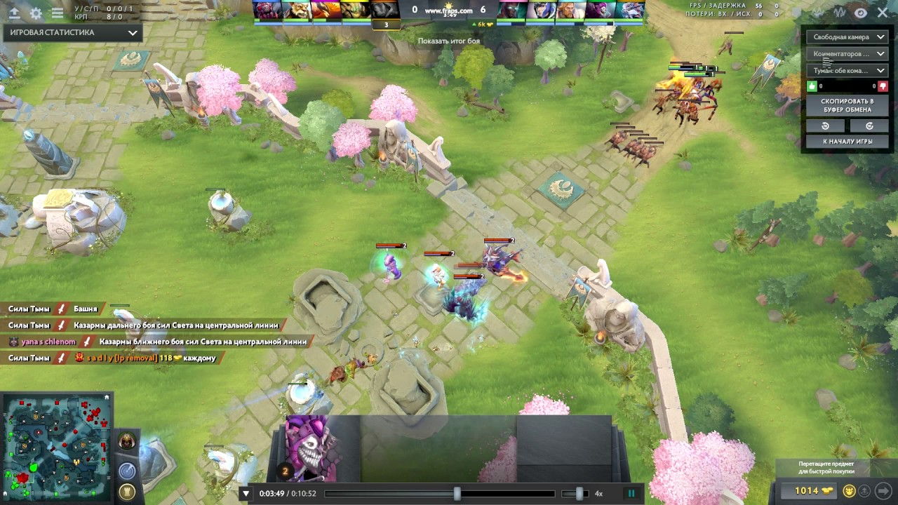how to remove abandoned in dota 2