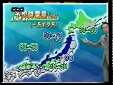 Weather Forecast Japanese Youtube