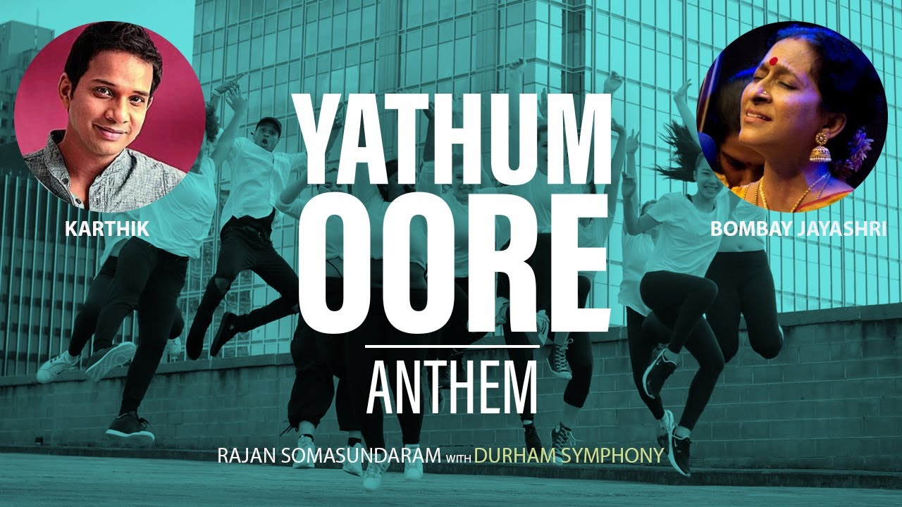 Yathum Oore Anthem- Theme Song of 10th World Tamil Conference