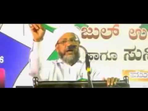 Perod Usthad New 2016 Latest Islamic Malayam Karnataka Speech 13/04/2016