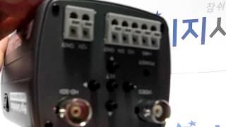큐앤에스 GS H200…