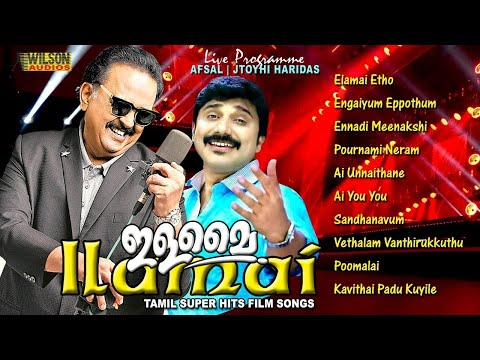 Ilamai   S.P Balasubramaniam Tamil Fast Songs   Live Programme   Afsal   Remembrance of SPB  