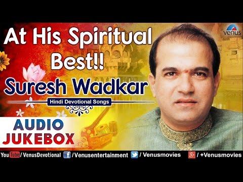 At His Spiritual Best : Suresh Wadkar ~ Best Hindi Devotional Songs || Audio Jukebox
