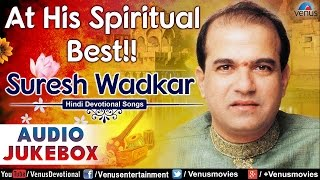 At His Spiritual Best : Suresh Wadkar ~ Best Hindi Devotional Songs || Audio Jukebox