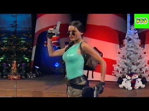 Awkward Lara Croft - Late Late Toy Show 99'