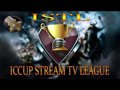 ISTL - ICCup Stream TV League - День 1.