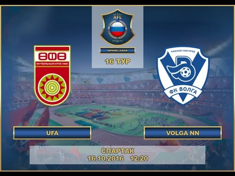 AFL. Russia. National League. Tour 16. Ufa - Volga NN