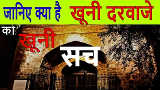 अद्भुत रहस्य- Adbhut Delhi || Hidden Truths about Delhi which Probably you Don't Know