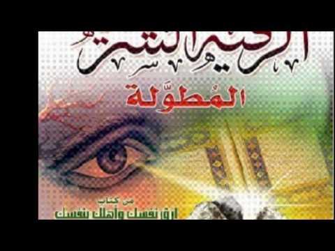 قاموس المنهل فرنسي عربي pdf