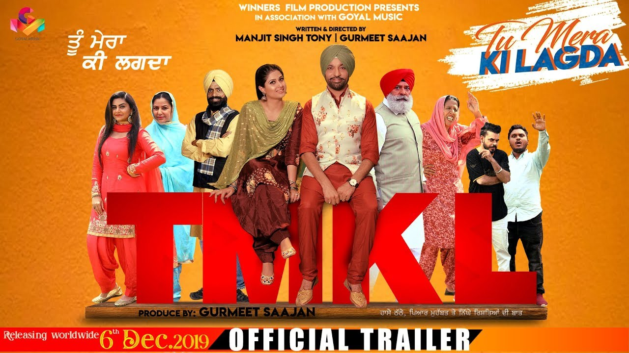 Tu Mera Ki Lagda (2019) Punjabi Movie Official Trailer 720p HDRip