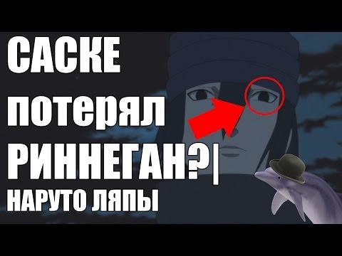 Рыцарь-Вампир 2 сезон (2008) смотреть аниме онлайн