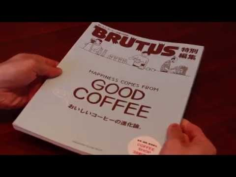 Brutus Good Coffee Japanese Magazine Mook Review