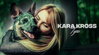 Смотреть клип Kara Kross - Тусы