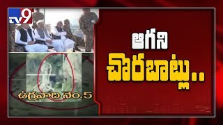 Indian forces stop Pakistan terrorists plan to create terror - TV9