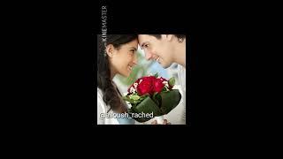 شو حلو _ زياد برجي (lyrics)
