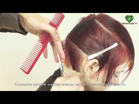 Короткая стрижка с челкой Short haircut with extensions. parikmaxer tv парикмахер тв