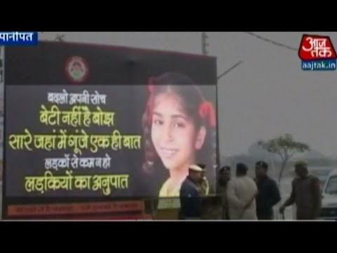 PM Modi to launch 'Beti Bachao, Beti Padhao' scheme in Haryana