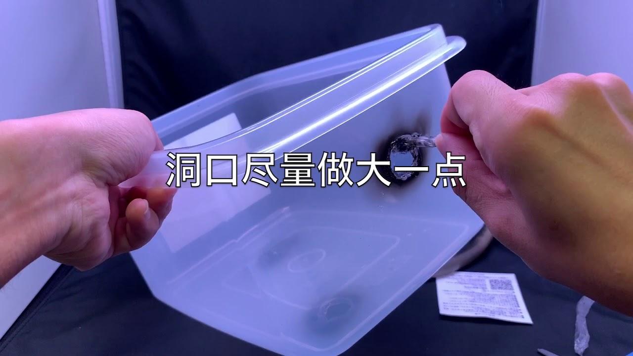 溜冰过滤器怎么制作_想养一只小乌龟吗?教新手如何制作过滤器,如果你买不到合适 ...