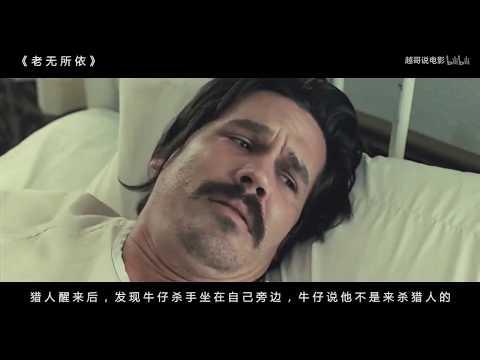 【越哥】一部饱受争议的奥斯卡最佳影片,90%的人都没看懂!