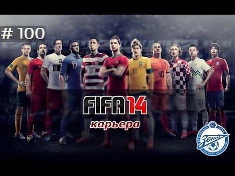 Лига чемпионов -