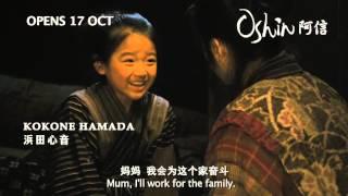 Skype Video Greeting from Oshin's Director Shin Togashi & 8 year ol...