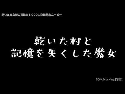 http://www.youtube.com/watch?v=NtL7jaBwSqY