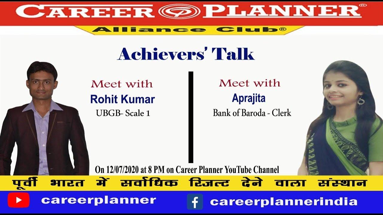 Achievers' Talk - Meet with Rohit Kumar & Aprajita @Career Planner