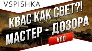 World of Tanks 9.20.1: Улучшение балансировщика (ПОЧТИИИИИ!!!!!)