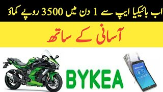 How to earn Rs. 3500 daily from bykea app | very easy method | 2018-19
