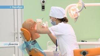 Аккредитация студентов-стоматологов