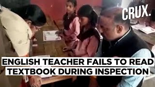 English Teacher Fails to Read Textbook During Surprise Check in UP School, Video Goes Viral