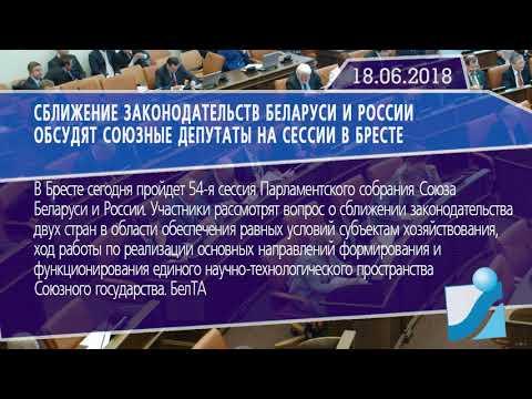 Новостная лента Телеканала Интекс 18.06.18.
